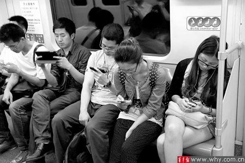 用手機會致命的8個細節,低頭一族必看!...
