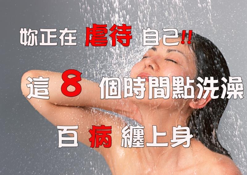 錯誤示範:運動後馬上就洗澡腦供血不足!...