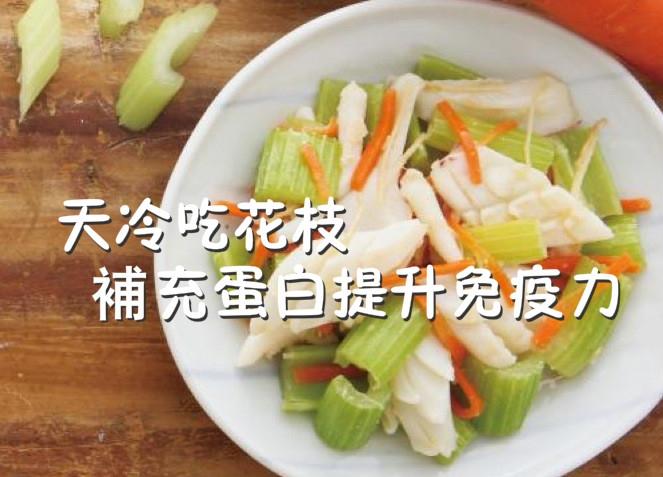 天冷吃花枝,補充蛋白質提升免疫力 台灣好食材...