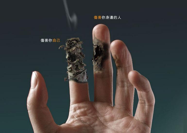 如果你無法戒菸,至少可以通過飲食來將煙對身體的危害降低…...