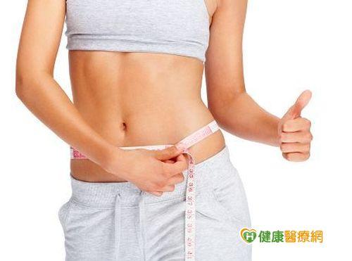 少吃多動能減肥?肥胖先找病因...