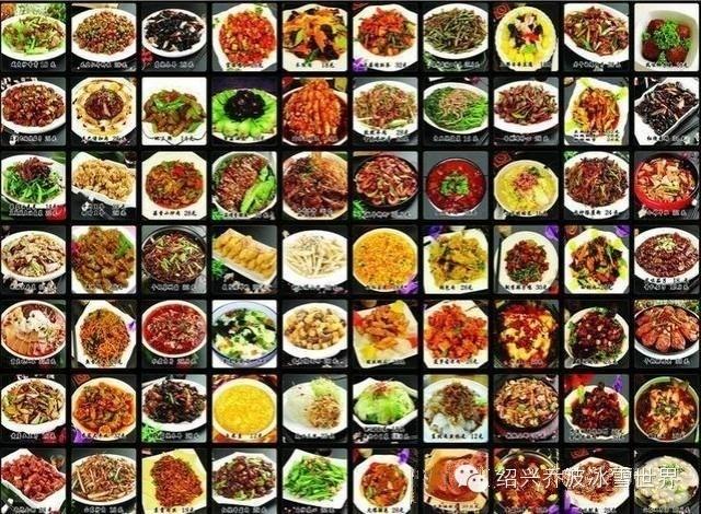 全是硬菜,喜歡做飯的朋友可以收藏!!!...