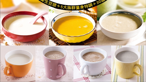 [祛脂保肝]蘋果燕麥豆漿、山楂銀耳豆漿...