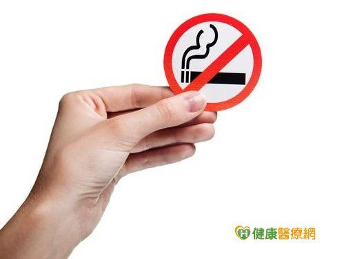 合併尼古丁貼片與咀嚼錠戒菸率逾3成6...