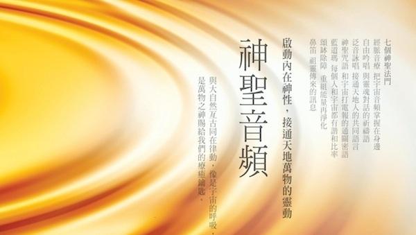徐進玲:自由吟唱與靈魂對話的祈禱語...