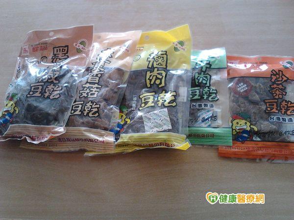 工業用染劑染豆干食用恐致癌...
