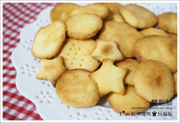 小烤箱西點→第一次做餅乾就上手。20分鐘就完成的美味手工餅乾...
