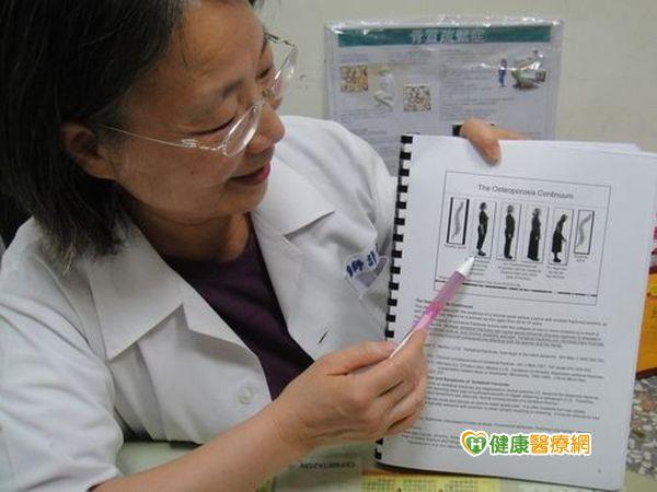 更年期婦女易骨鬆提早預防降骨折風險...