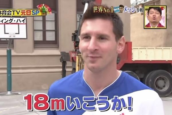 足球金童梅西挑戰18公尺超高難度盤球!...