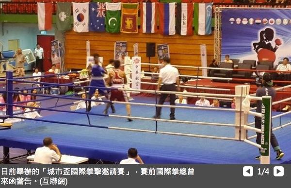 東網專題:拳壇內鬥台灣恐失2016奧運資格...