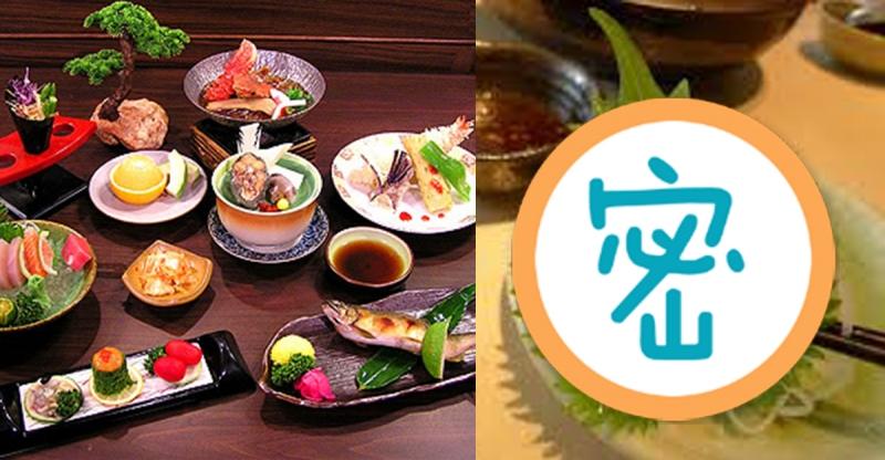 幾乎所有「日本料理裡面都有它」!它被太醫院譽為「湯飲第一」,...