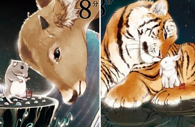 12星座最新健康運勢解析!尤其冬天要注意!!!...