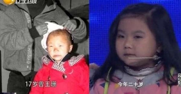 17歲少女「逆生長」變成2歲嬰兒模樣,都是因為這種怪病!...