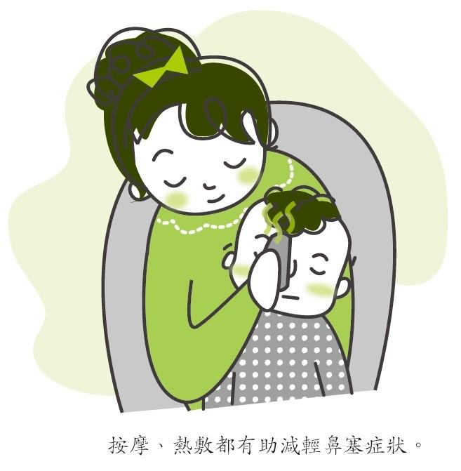 孩子每次感冒都很難好,是因為鼻過敏的關係?|《家有鼻過敏的孩...
