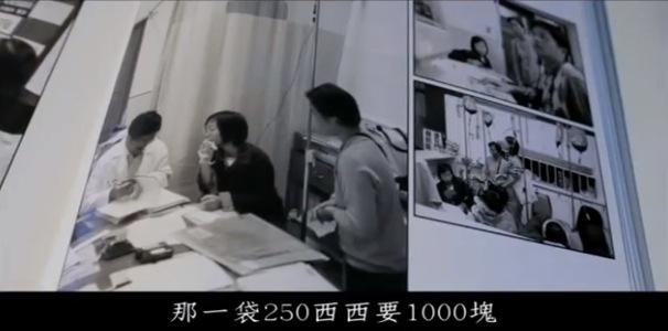 [愛的故事]救命捐血卡 台灣血液基金會...