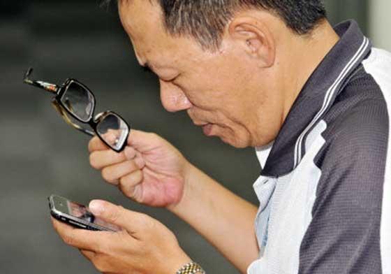 教您治療老花眼的方法,很神奇,兩個月就能見效!!...