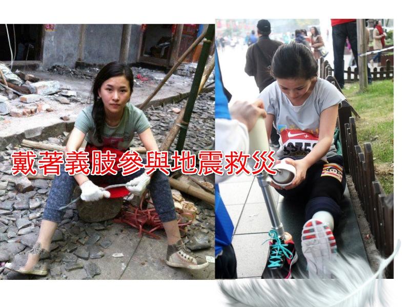 21歲時,她因「地震」失去女兒、雙腿…壓在石下時,女兒哭聲沒...