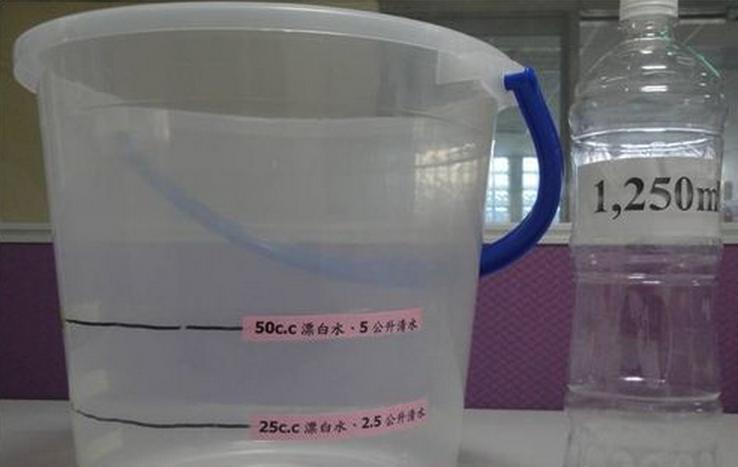 防止腸病毒擴散1比100漂白水殺菌消毒最有用!...