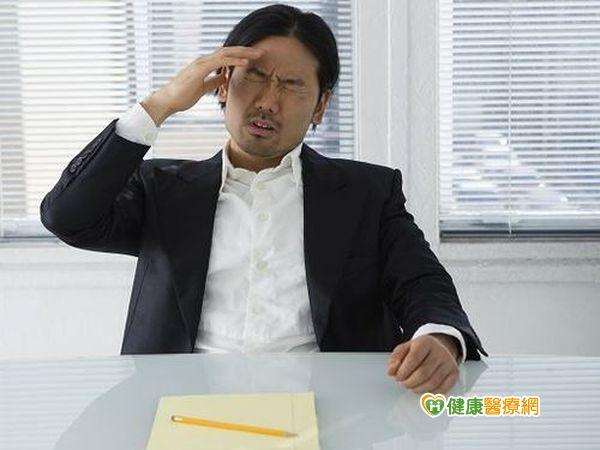 上班容易疲倦恐是年節症候群作祟...