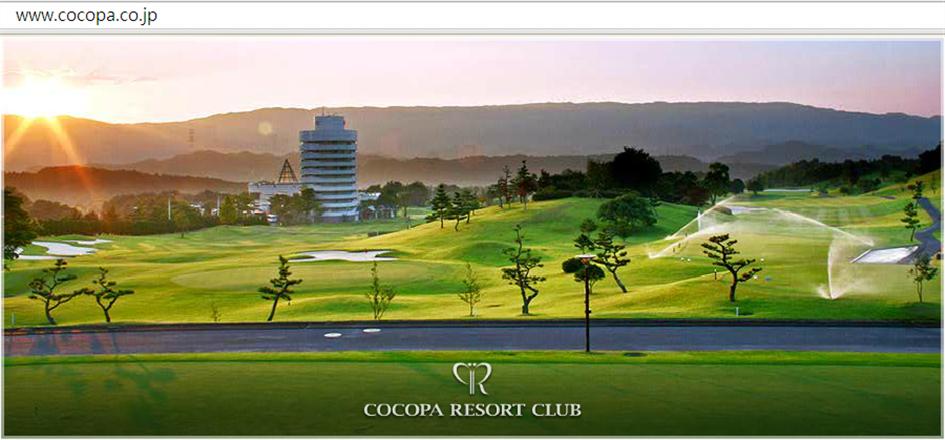 夏揮伊勢-COCOPA高爾夫球渡假村一圓在家中庭院打球的夢...