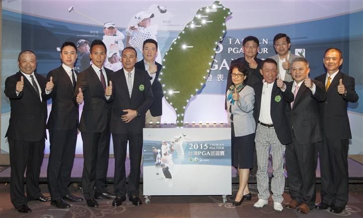 PGA台灣巡迴賽...