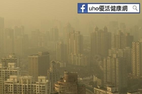 霾害PM2.5肺癌風險大增!!5招教你來防護.........