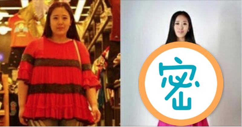 最美女胖子暴瘦40公斤,網友的反應卻讓她失望了......