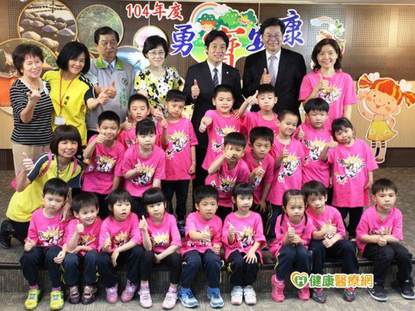 培養孩子健康習慣衛生局舉辦篩檢活動...