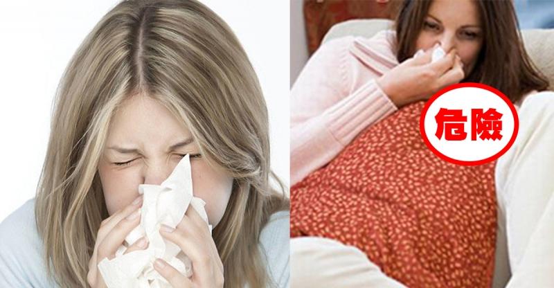 感冒做這件事要小心,嚴重時會喪命!!!不要拿自己的身體開玩笑...
