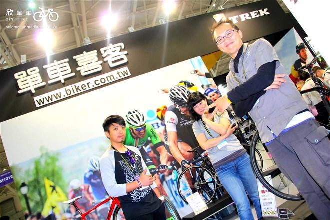 自行車展15'單車喜客TREK與LOOK的強力雙重宣言...