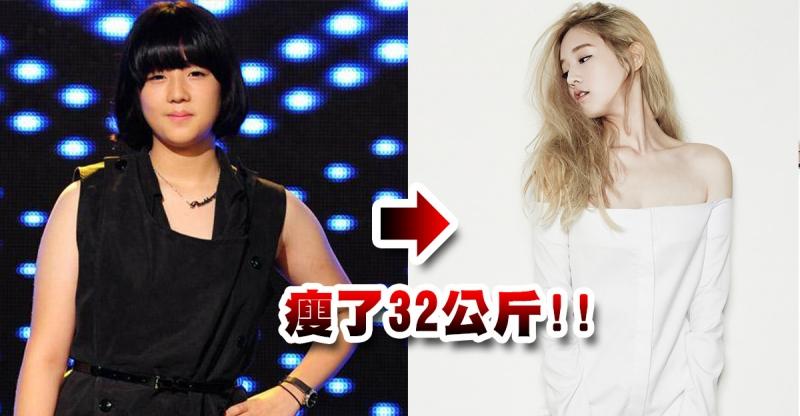 韓國選秀新星狠甩32公斤,竟然是靠〝紙杯〞?!...