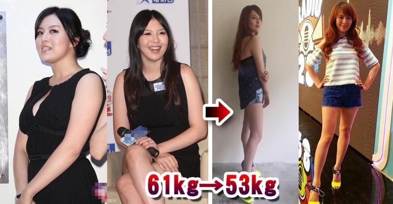 被笑〝癡肥〞,甚至被懷疑懷孕,劉品言為雪恥從61→53kg,...