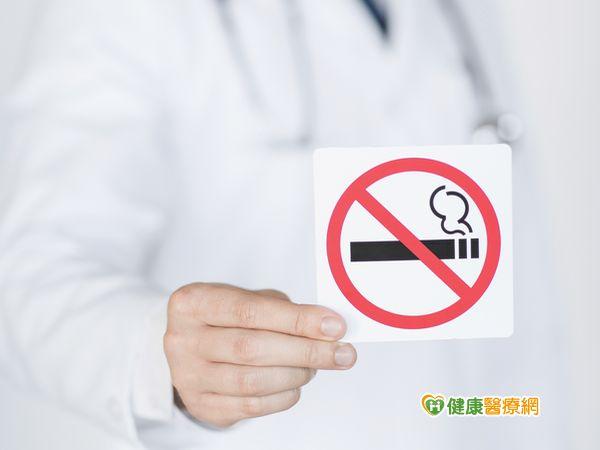吸菸不會紓壓反增加躁鬱風險...