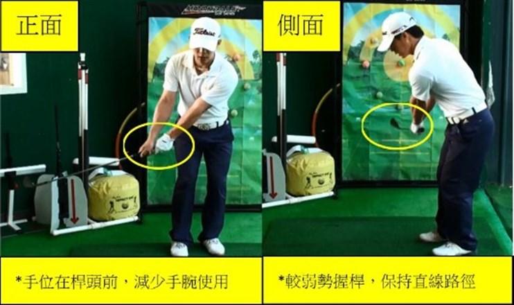 穩定擊球系列-短桿路徑與桿面控制簡單控球距離感更佳...