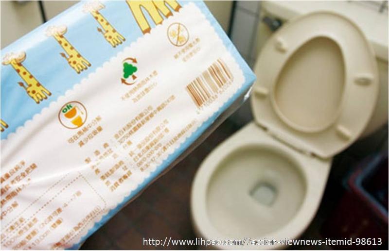 你知道衛生紙該不該丟馬桶嗎?...