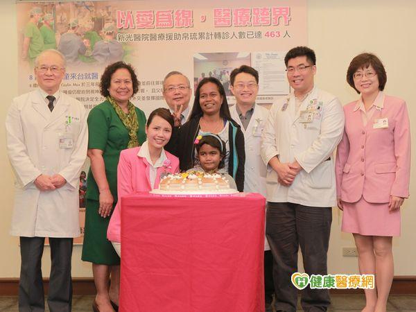 帛琉童險失明台灣醫療小組助摘瘤...