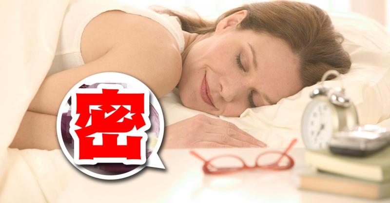 總是失眠睡不好嗎?只要在床頭放這個,保證讓你一覺到天亮!!...