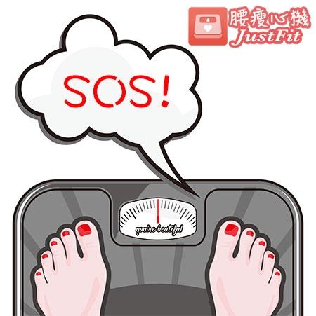 餓≠燃燒脂肪餓肚子讓你越餓越胖|腰瘦心機JustFit...