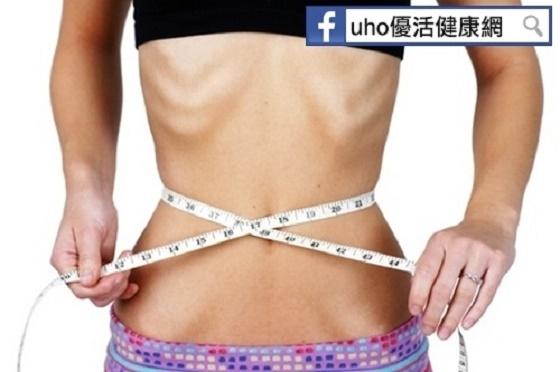 女子過度減肥變厭食,只剩30公斤又停經!!...