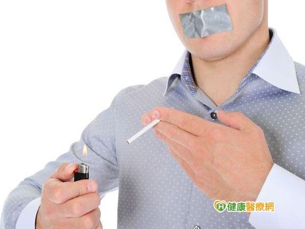 及早戒菸遠離心肌梗塞風險...