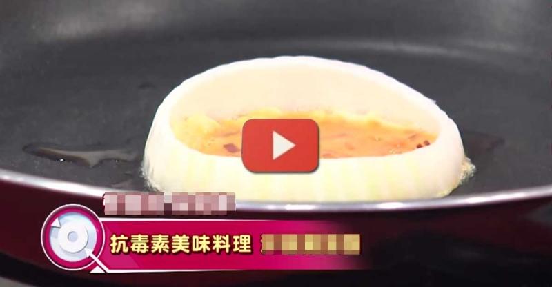 達人分享:大人小孩都愛不釋手的抗毒素美味料理!!只要5分鐘,...