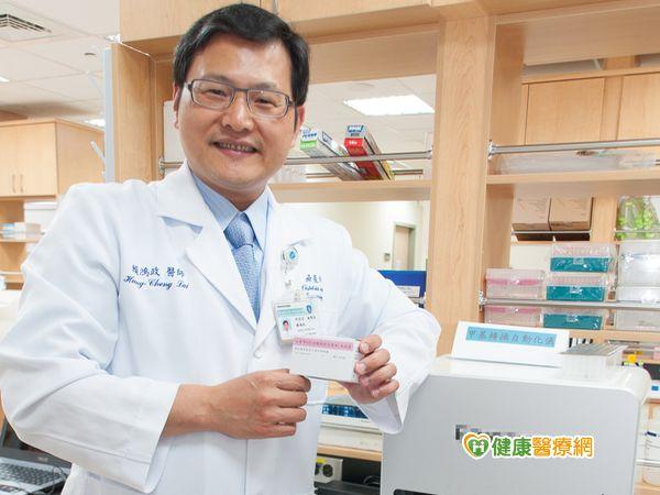 子宮頸癌甲基化基因檢測準確率達89%...