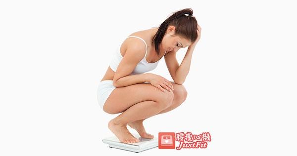 瘦不下來減肥容易誤觸的地雷|腰瘦心機JustFit...