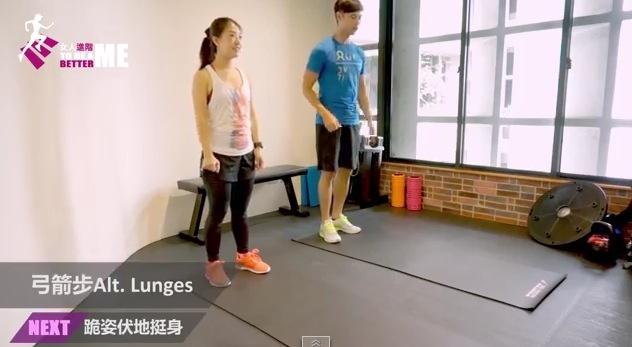 【女人進階x輕適能】Nemo教練跟我跳全身肌力操...