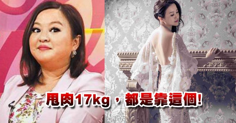 減肥減出病!!曾為了減肥罹患腎臟炎,治療期間暴肥20公斤.....