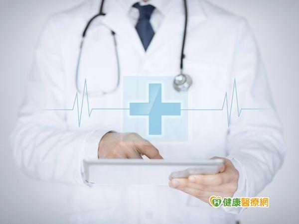 安南醫院開設中西醫預防門診...