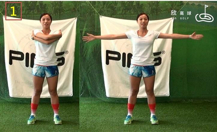 擊球長久系列-體適能-上半身的簡易動態暖身...