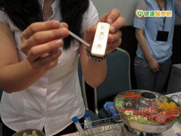 自己的食物自己驗毒素檢測在家做...