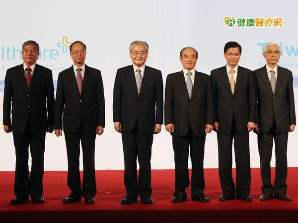生醫入口平台上線讓國際看見台灣...