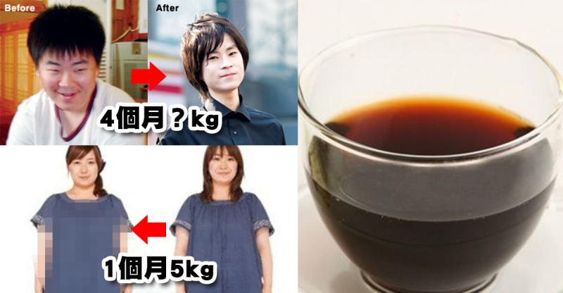 他們都靠這杯黑黑的茶瘦下來了!想要瘦的快又瘦的健康漂亮,一定...